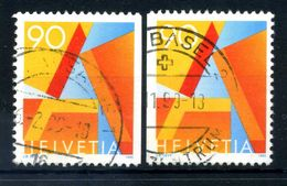1995 SVIZZERA N.1491 USATO N.D. - Svizzera