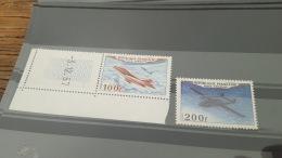 LOT 386015 TIMBRE DE FRANCE NEUF** LUXE - Poste Aérienne