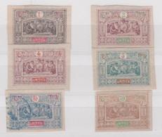 OBOCK LOT   (1 EXEMPLAIRE OBLITERE) - Unused Stamps