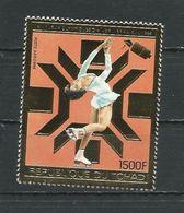 TCHAD  Scott 447A Yvert PA256 (1) ** Cote 16,00$ 1983 - Tchad (1960-...)