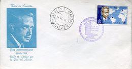 30415  Venezuela, Fdc  1963  Nobel Prize  Prix Nobel Dag Hammarskjold, Uno Presidet - Dag Hammarskjöld