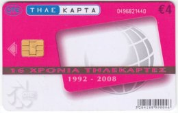 GREECE D-762 Chip OTE - Used - Greece