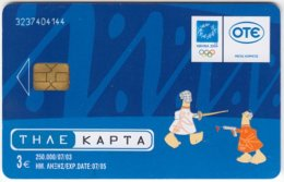 GREECE D-771 Chip OTE - Event, Sport, Olympic Games / Shooting, Fencing - Used - Greece