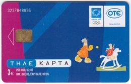 GREECE D-772 Chip OTE - Event, Sport, Olympic Games / Softball, Modern Pentathlon - Used - Greece