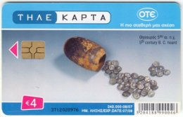 GREECE D-819 Chip OTE - Museum, Historic Coins - Used - Greece