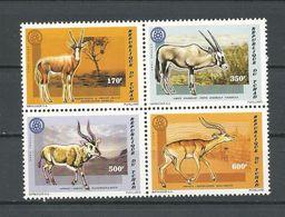 TCHAD  Scott 725 Yvert 645-648 (4) ** Cote 7,00$ 1996 - Tchad (1960-...)