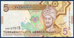 TURKMENISTAN 5 MANAT P-30 INDEPENDENCE AND NEUTRALITY MONUMENTS 2012 UNC - Turkmenistan