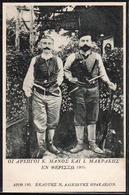 LA CANEE (Crète) Plan TOP Sur Les Chefs De La Révolution De 1905. Carte Neuve Lignée. - Grecia