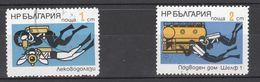 1973 Yt Nr 1986/87 Gest. - Sous Marine   Divers   Black Sea     Shelf I - Bulgarien