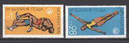 1976 Yt Nr 2215 + 2220 Gest. -  Montreal Olympics   Lutte Wrestling Worstelen -  Plongeon  Diving  Duiken - Gebraucht
