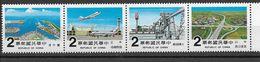 Timbre Neuf Taïwan, China 1980,n°1297-1300 Y Et T, Port De Taichung, Aéroport, Minoterie, Autoroute - Neufs