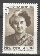 Sowjetunion 5467 ** Postfrisch - 1923-1991 USSR