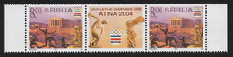 Serbia, Yugoslavia 2004 Olympic Games Athens, Ancient Greece, Sport, Athletics, Tax, Charity, Surcharge, Middle Row MNH - Summer 2004: Athens