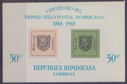 DOMINICANA :1965: Y.BF32 Not Dentelled/neuf/MNH : ## Centenary Of The Postal Stamp Of Dominicana ## : MAIL,POST,STAMP, - Dominicaine (République)