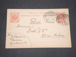 RUSSIE - Entier Postal De Varsovie Pour Paris En 1913 - L 13310 - 1857-1916 Empire