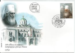SRB 2014-561 100A°PATRIARH PAVLE, SERBIA, FDC - Christentum