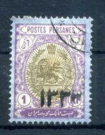 1915 IRAN N.367 USATO - Iran