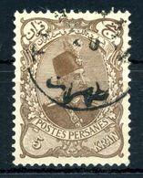 1899 IRAN N.117 USATO - Iran