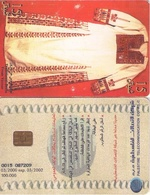 TARJETA TELEFONICA DE PALESTINA (CHIP 03.00) (004) - Palestina