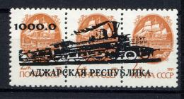 ADJARIE, LOCAL ISSUE / Emission Locale, LOCOMOTIVE, Surcharge Sur URSS Voilier / Train 1 Valeur, Neuf / Mint. R358 - Vignettes De Fantaisie