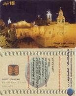 TARJETA TELEFONICA DE PALESTINA (CHIP 01.00) (005) - Palestine