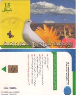 TARJETA TELEFONICA DE PALESTINA (CHIP 01.02) (006) - Palestine