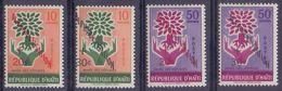 Rép. D'HAÏTI :1960: Y.443&46 Dentelés/neufs/MNH : ## Campagne Pour L'ALPHABÉTISATION ## : TREE,ARBRE,HANDS,MAINS, - Haïti