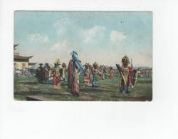 03928 Bouryat Russia Mongolia Celebration Tcam Datzan Buddhism - Bouddhisme