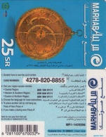 TARJETA TELEFONICA DE ARABIA SAUDITA. PREPAGO (009) - Saudi Arabia