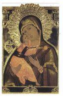 Immaginetta Sacra - Madonna Vladimir - VII Giornata Mondiale Del Malato - Santini