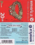 TARJETA TELEFONICA DE ARABIA SAUDITA. PREPAGO (010) - Saudi Arabia