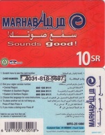 TARJETA TELEFONICA DE ARABIA SAUDITA. PREPAGO (011) - Saudi Arabia