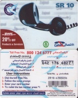 TARJETA TELEFONICA DE ARABIA SAUDITA. PREPAGO (012) - Arabia Saudita