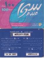 TARJETA TELEFONICA DE ARABIA SAUDITA. PREPAGO (013) - Arabia Saudita
