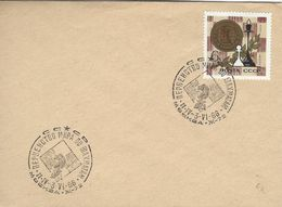 Chess - Stamp & Cancel. Russia.  H-1275 - Chess