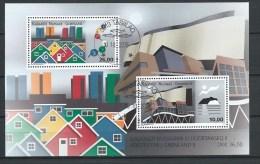 Groënland 2015, Bloc F682 Oblitéré, Architecture 2 - Blocks & Kleinbögen