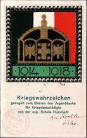 ! Ansichtskarte Nagelbild 1914-1918 Schule Hussinetz Gesiniec, Kreis Strehlen, Strzelin, Schlesien, Polen, Poland, Krone - Schlesien