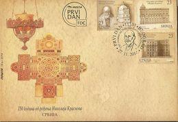 SRB 2014-577-84 150A°NIKOLA KRASNOV-ARCHITEKTURE, SERBIA, 3FDC - Serbien