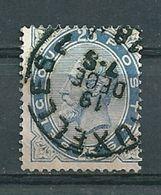 40 Gestempeld BRUXELLES 7 - Cote 40,00 - 1883 Leopold II