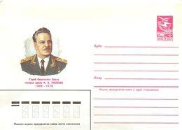USSR 1984 413 Hero Of The Soviet Union I.V.Tyulenev - 1923-1991 USSR