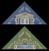 Russia 2014 Mih. 2111/14 Decorative And Applied Art. Wood Carving. Ornate Window Trims MNH ** - Unused Stamps