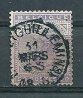 41 Gestempeld LIEGE (GUILLEMINS) - Cote 40,00 - COBA 4 Euro - 1883 Leopold II