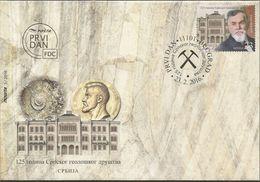 SRB 2016-03 125A°SERBIAN GEOLOGICAL SOCIETY, SERBIA, FDC - Geologie
