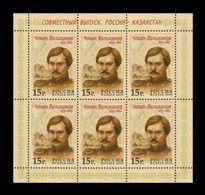 Russia 2010 Mih. 1686 Shokan Walikhanov (M/S) (joint Issue Russia-Kazakhstan) MNH ** - 1992-.... Federation