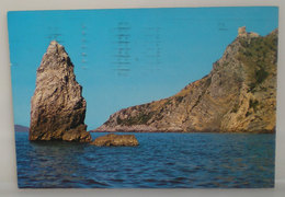 Monte Argentario Torre Maddalena   CARTOLINA  1985 - Italia
