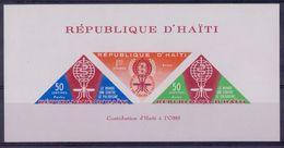 Rép.d'HAÏTI :1962: Y.BF18 Non Dentelé/neuf/MNH :## Éradication Du Paludisme ##:MALARIA,HEALTH,SANTÉ,INSECT,PARASITE,... - Haïti