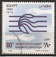 Egypte - 1993 - Efforts Nationaux Pour La Réduction Des Effets Des Catastrophes Naturelles - Y&T AM#222 -  Oblitéré - Egypt