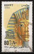 Egypte - 1995 - Série 50e Anniv. De L'O.N.U. - Y&T AM#238 - Oblitéré - Egypt