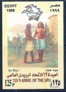 Egypte - 1999 - Bloc 125e Anniv. De L'Union Postale Universelle - BF#71 - Oblitéré / Used - Excellent état. - Égypte