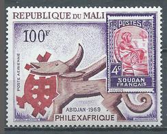 Mali Poste Aérienne YT N°65 Exposition Philatélique Philexafrique Abidjan 1969 Neuf ** - Malí (1959-...)
